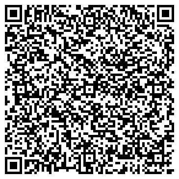 QR-код с контактной информацией организации SlaimeD Kazakhstan, ТОО