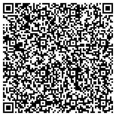QR-код с контактной информацией организации Greenwood Central Asia (ГринВуд Централ Азия), ТОО