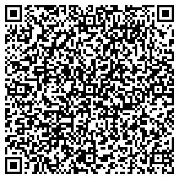 QR-код с контактной информацией организации Соляная пещера Туз, ТОО