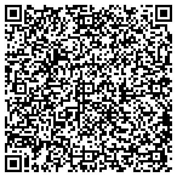 QR-код с контактной информацией организации Венера (медицинский центр), ТОО