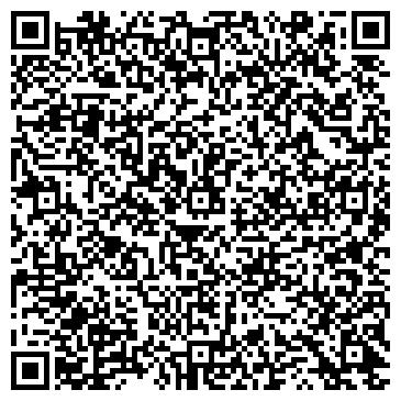 QR-код с контактной информацией организации Оздоровительный Центр Эми, ТОО
