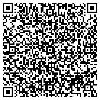 QR-код с контактной информацией организации МЦ Мейрим, ТОО