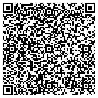 QR-код с контактной информацией организации Керуен-Medicus, ТОО