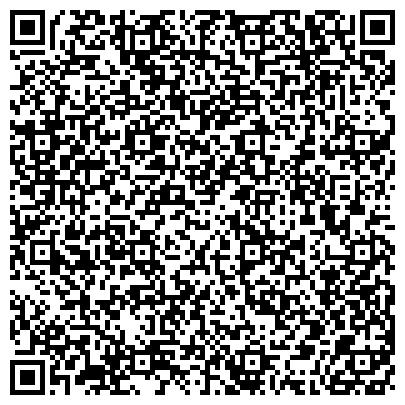 QR-код с контактной информацией организации АККРЕДИТОВАННЫЙ ЦЕНТР ЗДОРОВЬЯ КАЗАХСТАН, ТОО