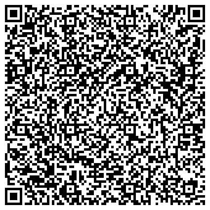 QR-код с контактной информацией организации НИИ кардиологии и внутренних болезней Министерства здравоохранения Республики Казахстан, АО