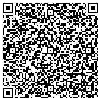 QR-код с контактной информацией организации Феникс Сервис, ТОО