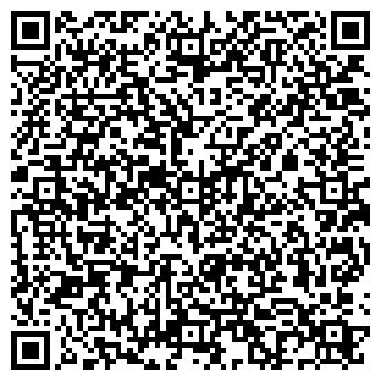 QR-код с контактной информацией организации Аружан и Co, ТОО