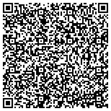 QR-код с контактной информацией организации Оздоровительный Фито-Центр Spa Prim-tau (Cпа Прим-тау)