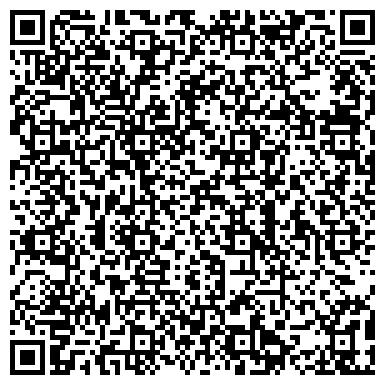 QR-код с контактной информацией организации CEST LA VIE (Цэст Ла Ви), ИП Салон красоты