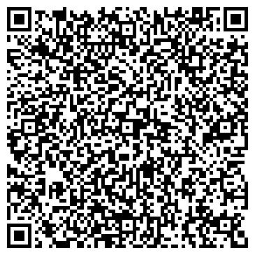 QR-код с контактной информацией организации Мужской салон красоты, ИП