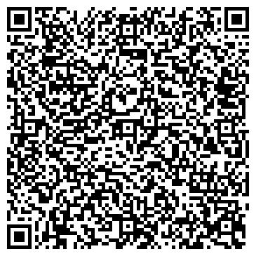 QR-код с контактной информацией организации Бертаева Е.В. (студия красоты и ателье), ИП