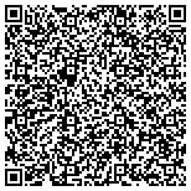 QR-код с контактной информацией организации Казахстанско Российская клиника Ваше здоровье, ТОО