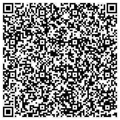 QR-код с контактной информацией организации Клиника позвоночника медецинский центр, ИП