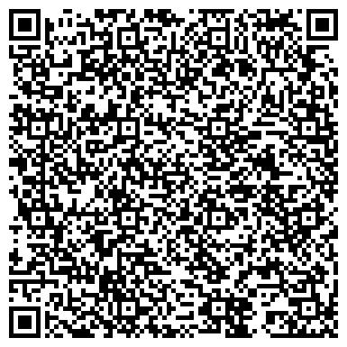 QR-код с контактной информацией организации Танцевальная студия Freelife ( Фрилайф) , ИП