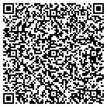 QR-код с контактной информацией организации Аюрведалая Г.У., ИП