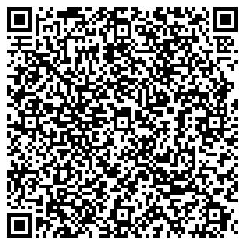 QR-код с контактной информацией организации Боди дэнс, ТОО