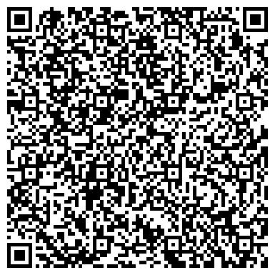 QR-код с контактной информацией организации Центр традиционной восточной медицины, ТОО