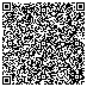 QR-код с контактной информацией организации Корейская традиционная медицина,ТОО
