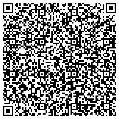 QR-код с контактной информацией организации Здоровье медико оздоровительный центр, ТОО