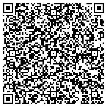 QR-код с контактной информацией организации MED EXA (Мед Екса), ТОО, Медицинский Центр