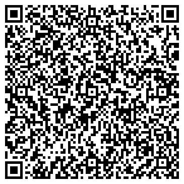 QR-код с контактной информацией организации Максат шыгыс клиникасы, ТОО