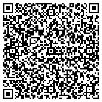 QR-код с контактной информацией организации TYANFU Клиника, ТОО