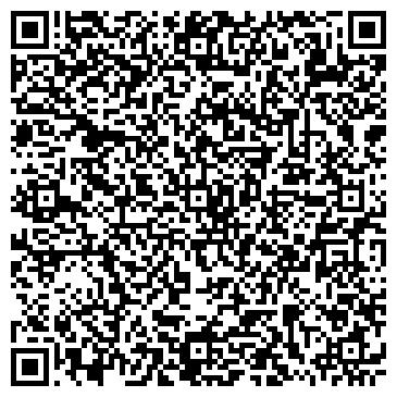 QR-код с контактной информацией организации Центр неврологий и эпилепсии, ТОО