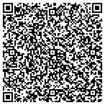 QR-код с контактной информацией организации Медицинский центр Саулемай, ТОО