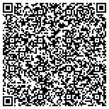 QR-код с контактной информацией организации Научный центр урологии им. академика Б.У.Джарбусынова, АО