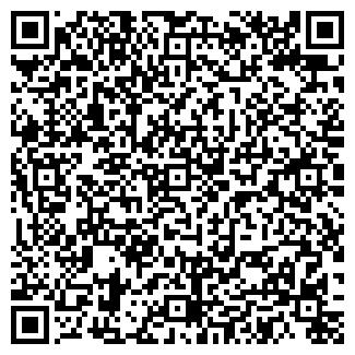 QR-код с контактной информацией организации Релайф Медицинский центр, ТОО