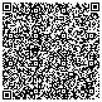 QR-код с контактной информацией организации Международный центр охраны зрения Куралай Жазыкбаевой, ТОО