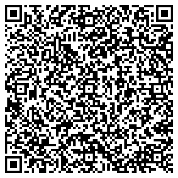 QR-код с контактной информацией организации Гармония, Детский сад ТОО