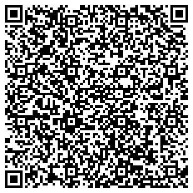 QR-код с контактной информацией организации Ак-Ниет Лечебно-профилактический центр, ТОО
