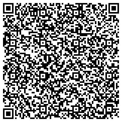 QR-код с контактной информацией организации Медицинский Ассистанс Астана Медицинский Центр, ТОО