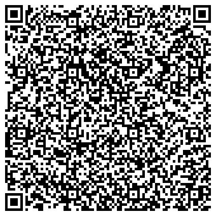 QR-код с контактной информацией организации Центр Социально-психологической реабилитации и интегративной психотерапии, ТОО
