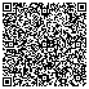QR-код с контактной информацией организации АСД-Центр, ТОО