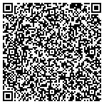 QR-код с контактной информацией организации Центр коррекции зрения Astana Vision, ТОО