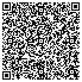 QR-код с контактной информацией организации Arttherapist , ТОО