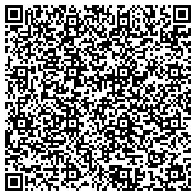 QR-код с контактной информацией организации АКВАМАРИН развивающий центр, ТОО