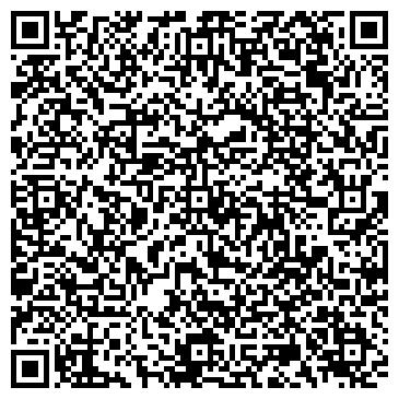 QR-код с контактной информацией организации Prima Cinica (Прима Клиника), ТОО