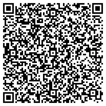 QR-код с контактной информацией организации Хелп (Help), ТОО