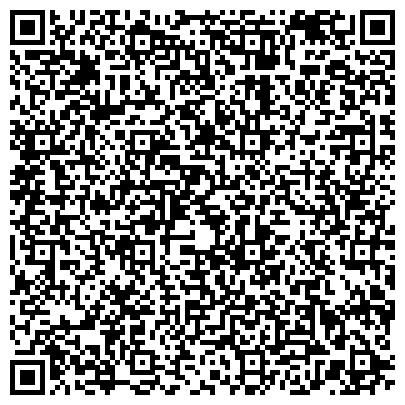 QR-код с контактной информацией организации Нарконон Казахстан, Общественная организация