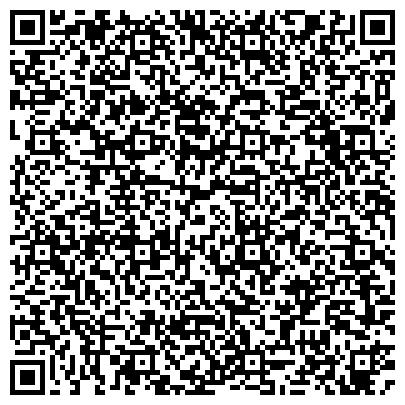 QR-код с контактной информацией организации Казахстанский гомеопатический медицинский центр, ТОО