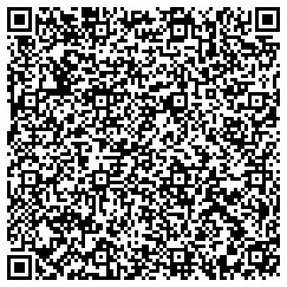 QR-код с контактной информацией организации МЕДИЦИНСКИЙ ЦЕНТР ДИАГНОСТИКИ И КОНСУЛЬТАЦИИ, ТОО