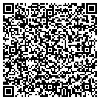 QR-код с контактной информацией организации Казанада, ТОО