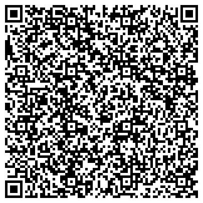 QR-код с контактной информацией организации Клинико-диагностическая лаборатория Олимп, ТОО