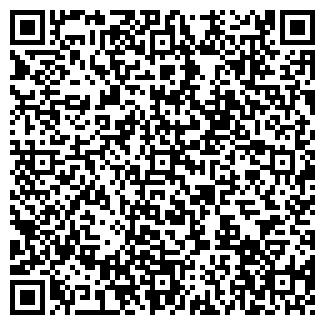 QR-код с контактной информацией организации Сэнсан, ТОО
