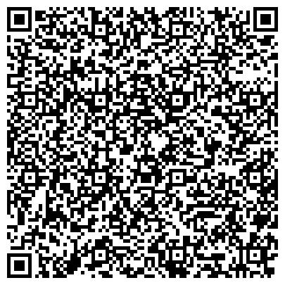 QR-код с контактной информацией организации Клиника сексологии и наркологии, ТОО