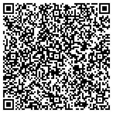 QR-код с контактной информацией организации Озарение ОФ, ТОО