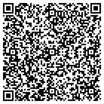 QR-код с контактной информацией организации АЛАС и К, ТОО